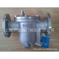 CS41H自由浮球式蒸汽疏水阀 不锈钢疏水阀