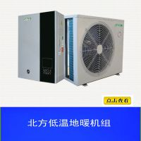 九恒变频采暖机空气能热水器 北方煤改电专供空气源热泵热水器