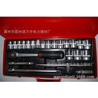 维修工具28件组套筒扳手套装 10件套46,53件94件套筒组合