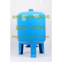 工业用压力罐TY-06-36L上海直销