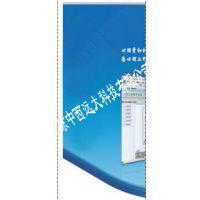中西 心理管理系统 小学平台版 型号:SO36-M21006 库号:M21006