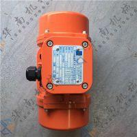 供应中联搅拌楼配件WAM振动器欧力卧龙MVE200-3振动器