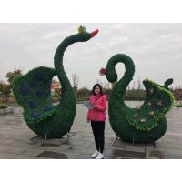 仿真绿雕熊猫造型生态环保雕塑仿真绿雕出售制作厂家