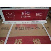 天津金桥A302Fe不锈钢焊条E309-16不锈钢焊条