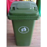 厂家直销邯郸塑料垃圾桶沧州塑料垃圾桶100升120升240升户外小区环保垃圾桶