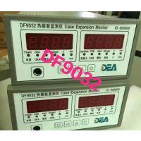 DF9032热膨胀监测仪 DEA东汽汽轮机配套
