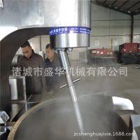 盛华制造 调味品加工机械设备 适合枣泥炒制 蒸汽式行星炒锅