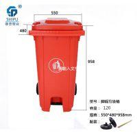 脚踩120环保垃圾桶 四川、贵州、云南、陕西重庆赛普厂家直销