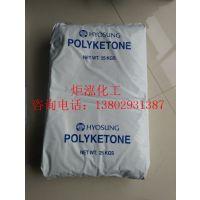 供应POK 韩国晓星 M330A 耐磨 耐高低温 耐化学 耐酸碱阻燃级塑料