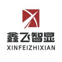 深圳市鑫飞精密设备有限公司
