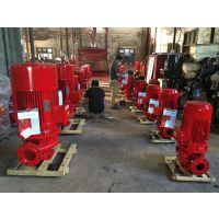 上海贝德泵业供应XBD4.4/30G-L 18.5kw自动单级管道泵,AB签一对一CCCF消防认证