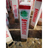 金淼牌 水泥界桩厂家 普通混凝土标志桩 金淼电力生产销售