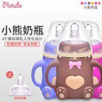 pltube婴儿用品新生儿玻璃奶瓶160ml硅胶套防摔防爆宝宝婴儿奶瓶厂家直销