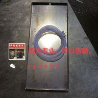 定制空调接水盘落水盘镀锌板不锈钢板滴水盘接油盒