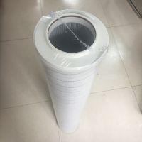 大流量保安过滤器滤芯 40英寸3M 5M 大通量折叠滤芯