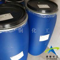 防热水防水剂C6三防整理剂LT-E1089