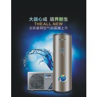 广东家邦电器厂家供应厨房电器空气能太阳能热水器厂价直销,全国空白地区代理加盟,不要代理费,不要加盟费