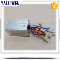 电动车有刷控制器 YL27 24V250W 有刷电机控制器 电动车控制器