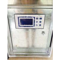 液晶温压补偿流量积算仪