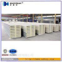 聚氨酯保温夹芯板规格有哪些,聚氨酯冷库保温板价格