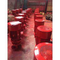 供应泉尔喷淋泵XBD7.0/30G-L XBD8.0/50G-L室外消火栓泵CCCF消防泵