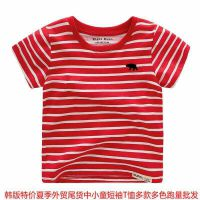 夏季新款婴幼童1-5岁宝宝短袖T恤 简约时尚儿童男女童上衣童装