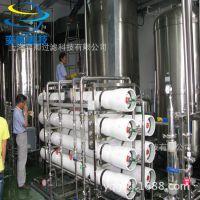 供应半导体清洗纯水设备 上海水处理设备场 专业定制纯水设备