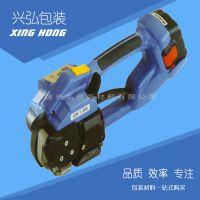 宁波供应博士 手提式电动打包机 电动塑钢带打包机