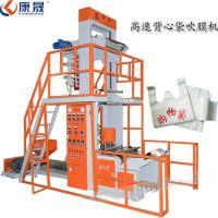 厂家直销pepo塑料吹膜机 高低压吹膜机生产设备