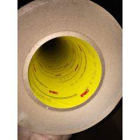 3M9731-140详细描述|3MPET基材双面胶带| 3M胶带