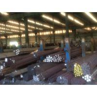 供应S136宝钢五厂和抚顺特钢生产的冷作模具钢