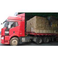 惠州拉货到湛江找货车哪里有