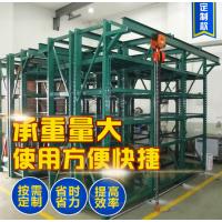 模具架 抽屉式重型具架带天车架、广东模具架厂家定做
