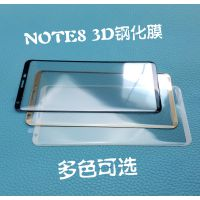 手机钢化膜厂家 三星note8屏幕保护膜 材质多样
