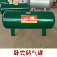 渭南市正博储气罐生产厂家