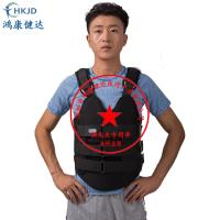 全国供应鸿康健达胸腰椎矫形器 腰椎固定支具 可根据身体现场塑形