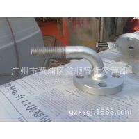 广州市鑫顺管件供应JIS B2311标准316不锈钢法兰式弯头接头