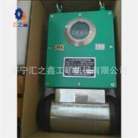 GC1000J型矿用粉尘浓度传感器三恒GC1000J粉尘浓度传感器质量好