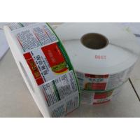 东莞智彤印刷 农药类不干胶标签定制批发