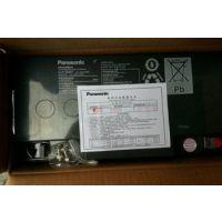 松下蓄电池LC-P1217ST-松下蓄电池LC-P1217ST报价/型号/详细图片