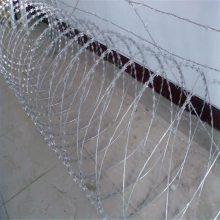 围墙刀片刺网 焊接刀片刺网 不锈钢刺线