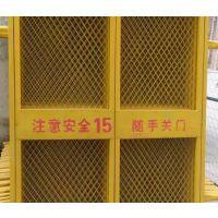 广东省hysw施工电梯安全门 人货电梯门 -744