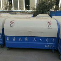 沧州绿美批发户外3立方垃圾箱 勾臂式垃圾箱生产厂家