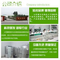 中国动物益生菌品牌推荐 山东微尔生物工程公司