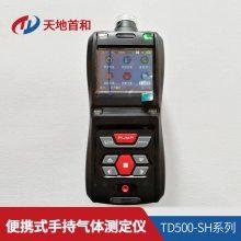内置泵吸式锗烷测定仪TD500-SH-GeH4_声光报警的气体检测仪