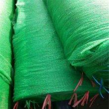 黑色防尘网价格 绿网 道路盖土网