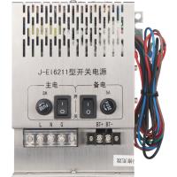 ingenu/盈帜 IG-B2041/IG-M1302等型号气体灭火控制系统主备电切换电源
