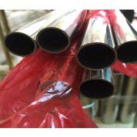 东凤201不锈钢家具用管 弯管椭圆管加工