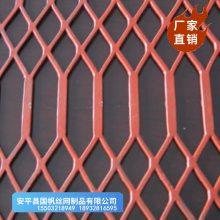河北钢板网厂家 重型菱形网 平台脚踏网优质