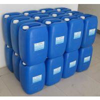 供应重庆内江自贡泸州宜宾松香水、异丙醇、洗网水、洗板水、环己酮、慢干水、擦胶剂